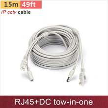 DC+RJ45# CCTV Ethernet cable 15m (49ft) power network cable tow-in-one for IP camera system use surveillance accessories GANVIS