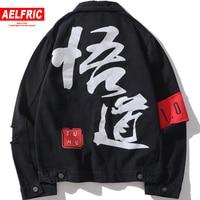 AELFRIC Hip Hop Denim Jeans Jackets Coats Men Chinese Letter Print Windbreaker Casual Streetwear Baseball Jacket Outwear OF078