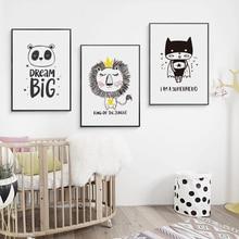 Elegant Poetry  Cute Children Cartoon Lion Superhero Canvas Painting Art Print Poster Picture Wall Home Decoration