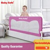 بدعم أمان السرير القضبان سرير الطفل السياج الرضع كبير الدرابزين القضبان عازلة من نوع 1.8 متر عامة