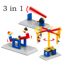 Merry-go-round Seesaw Vehicle Barrier Bar 3 in 1 Set Toys Bricks Mechanical Engineering Science Learning Blocks Toys