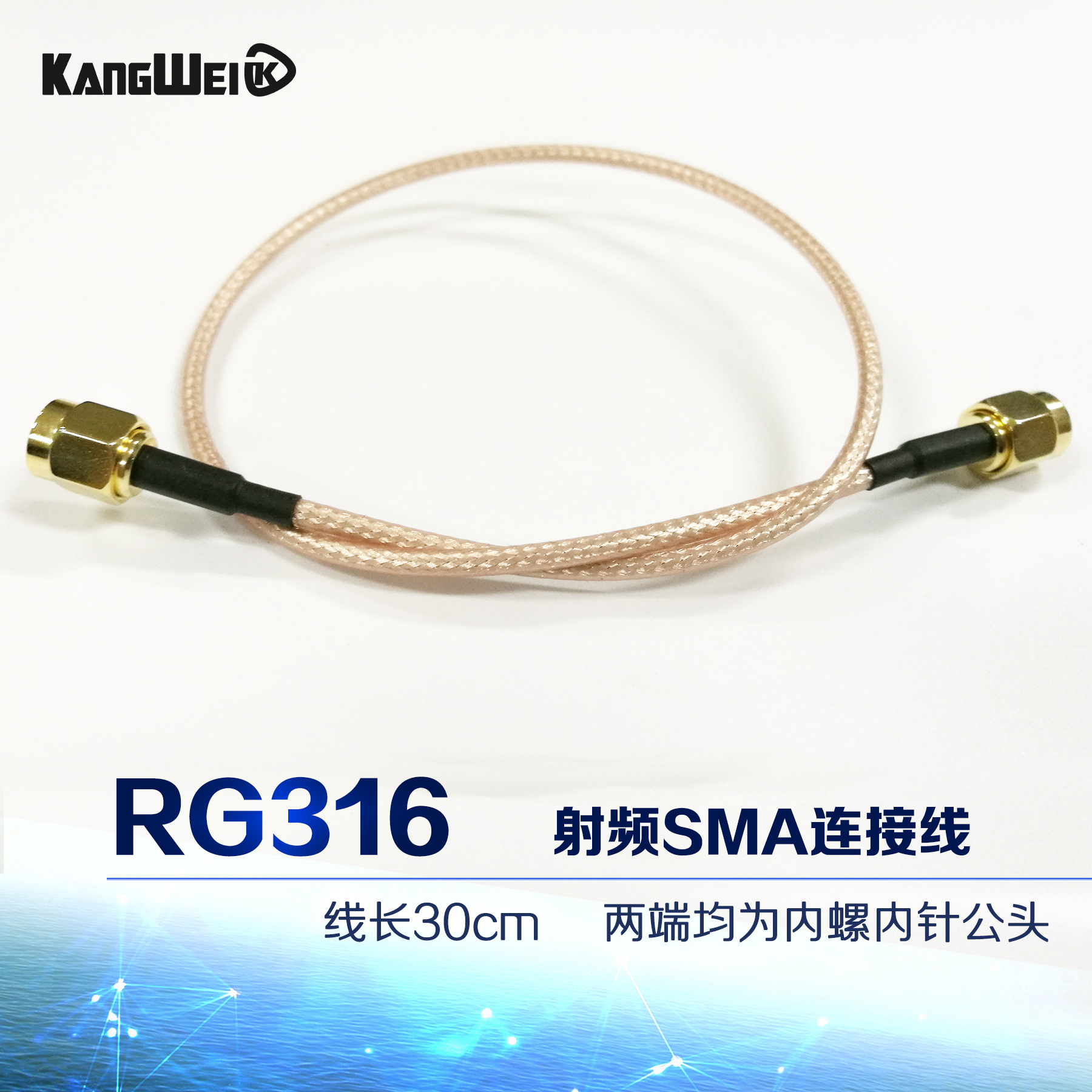 The RF SMA connecting line RG316 is internally threaded and the inner thread is 30 cm long