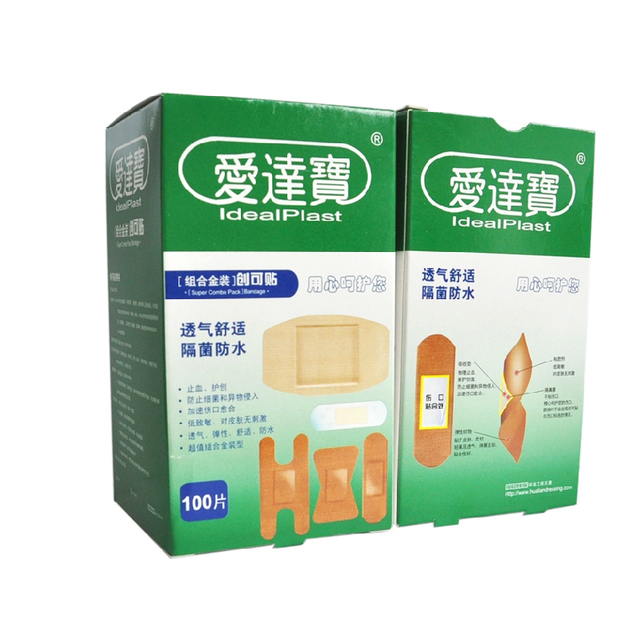 100PCs/Box Fingertip Joints Large area Breathable Assorted 5 Sizes Band Aid Bandages Sets Household