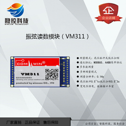 Vibrating Wire Sensor Anchor Cable Reading Module High Voltage / Swept Frequency VM311 Digital / Analog