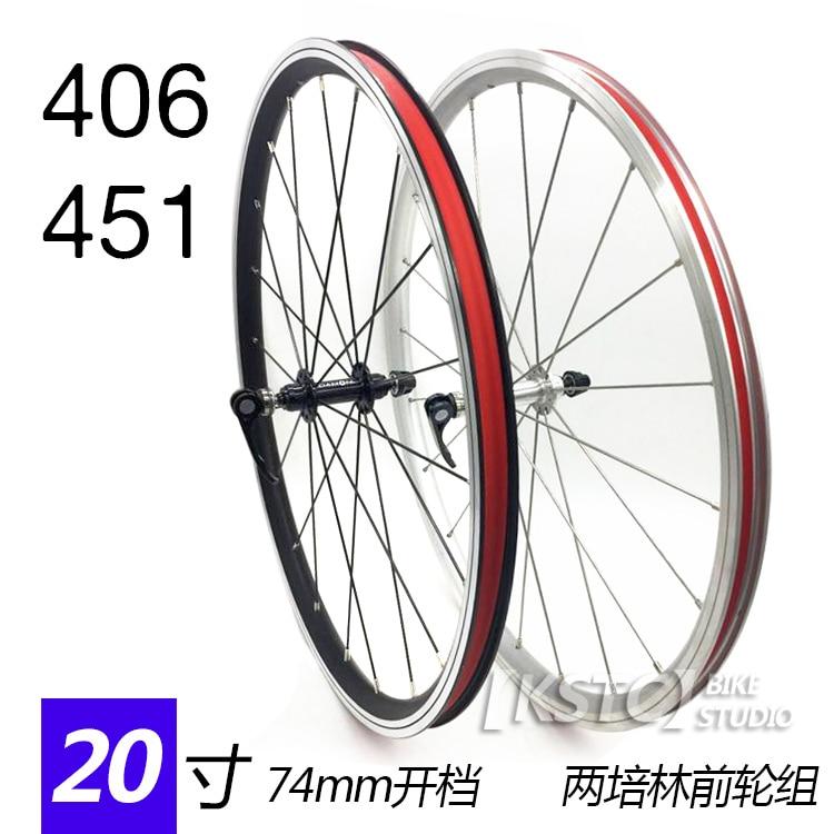 20 インチ 406 451 フロントバイクホイールセット 74 ミリメートル歳 2 ベアリングストレートプルハブ sp8 のため p18 折りたたみ自転車ホイール 20 H 74 ミリメートル  グループ上の スポーツ & エンターテイメント からの 自転車の車輪 の中 1