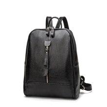 Модные женские туфли рюкзак Европейский Стиль Для женщин рюкзак студент школьный высокое качество Пояса из натуральной кожи женская сумка