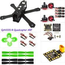 PK rc самолет Углеродного волокна DIY mini drone 220 220 мм quadcopter рамка для QAV-R 220 + F3 Полет Контроллер emax RS2205 2300KV двигателя