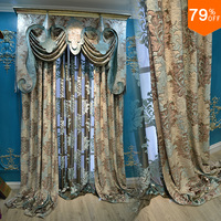 6 Stars Magic Hotel Room Valance Extreme Luxury Curtain For Living Room Dinning Room Holy London