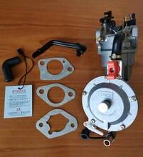 TONCO LPG/NG 182F carburateur, 188F carburateur, 190F carburateur voor generator met handmatige choke + sjaal als geschenk