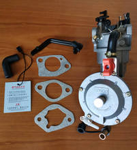 TONCO LPG/NG 182F carburetor,188F carburetor,190F carburetor for  generator with manual choke + scarf as gift