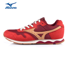 MIZUNO Men's Running Shoes SKYROAD Sneakers Breathable Cushioning Sports Shoes K1GG159107 XYP480