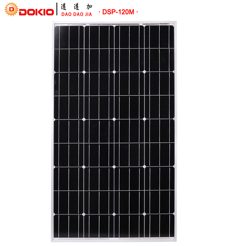 Dokio di Marca 120 w In Silicio Monocristallino Pannello Solare Cina 18 v 1185*660*30mm Formato del Pannello Solare Pannello Solare di alta qualità Batteria Solare DSP-120M