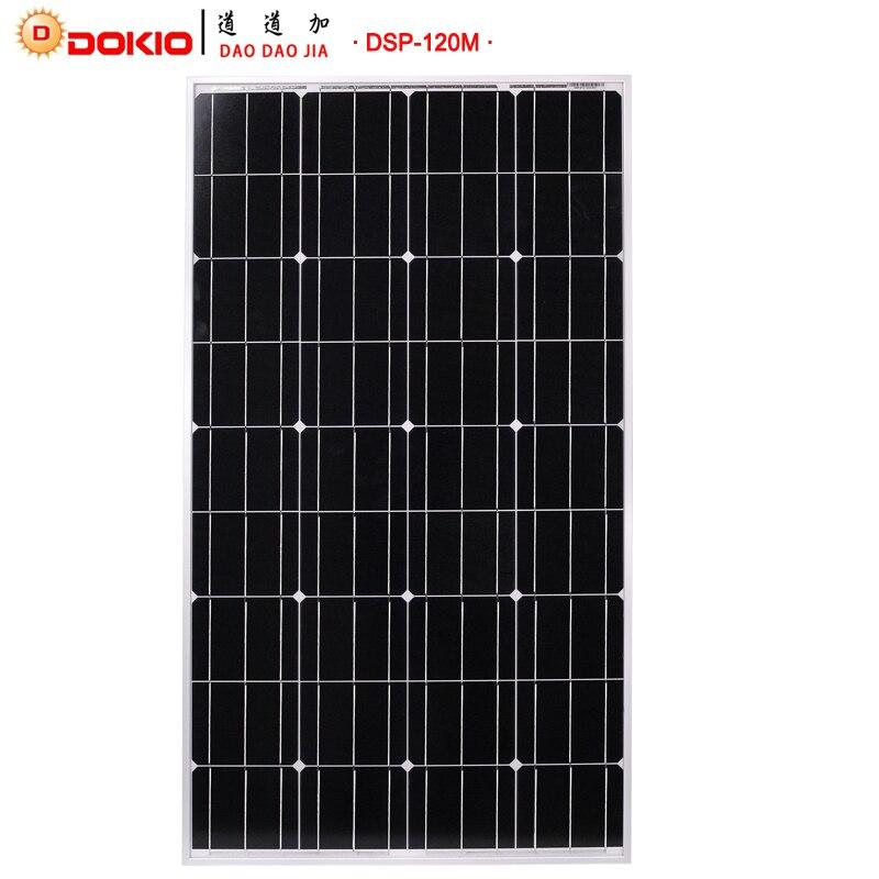 Dokio marca 120 W Panel Solar de silicio monocristalino China 18 V 1185*660*30mm tamaño de Panel Solar de calidad superior de la batería Solar DSP-120M