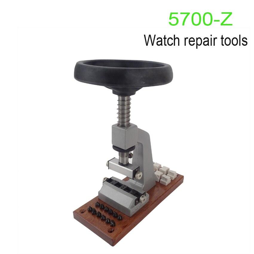 1 шт. Инструменты для ремонта часов 5700 Z устройство для открытия и закрытия корпуса часов Инструменты Корпус часов открывающийся инструмент