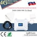 4g repetidor GSM 900/DCS/LTE 1800 FDD LTE 2600 móvil repetidor de señal 2G 3G 4 AMPLIFICADOR DE señal G tri-band 4G celular