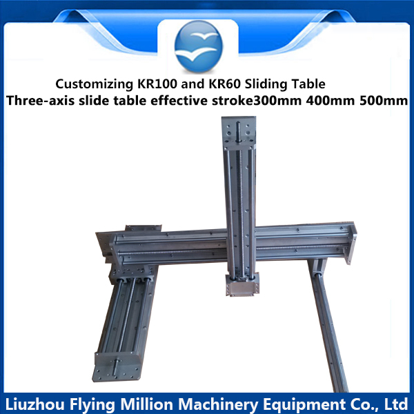 Customizing KR100 and KR60 Sliding Table XYZ Three-axis slide table working table