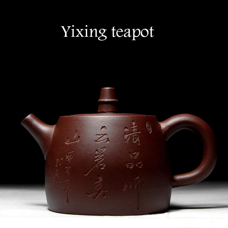 Yixing Raw Ore Teapot Han Duo Purple Clay Teapot Kettle 230ml Pottery Pot Teaset  Carve Characters On Sale