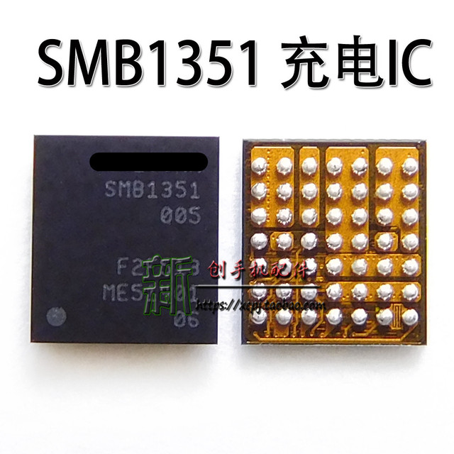 2pcs/lot Original new SMB1351 for Xiaomi 5 Millet 5 Charger IC Charging chip