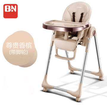 Online Shop New Arrival Baby Dining Chair Folding Child Kids Baby