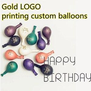 Image 1 - Złoty LOGO drukowanie niestandardowe balony logo balon drukowanie na wydarzenie promocja spersonalizowane balony