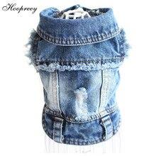 Одежда для домашних животных Дизайнерская одежда для собак для маленьких собак крутая джинсовая куртка для французского бульдога джинсовая куртка одежда для собак для чихуахуа 15