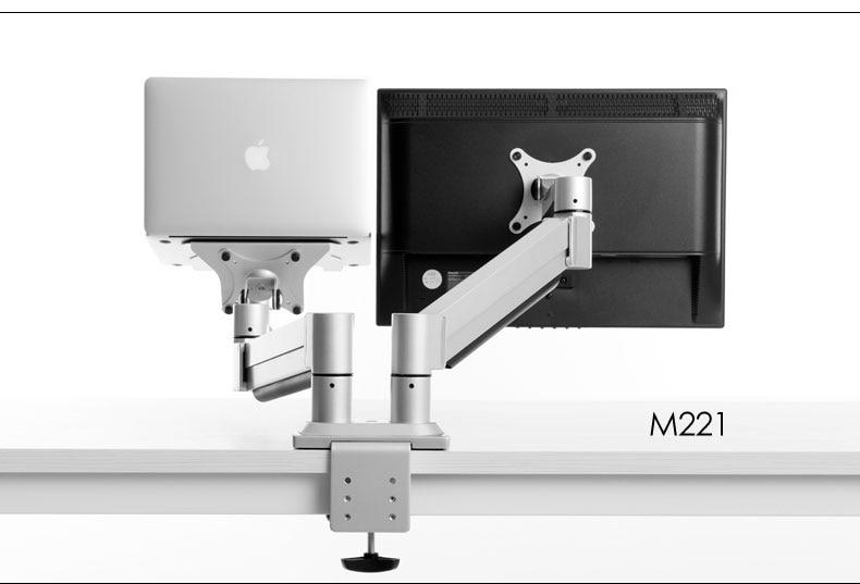M221 En Alliage D'aluminium Plein Mouvement De Bureau De Serrage Moniteur Montage + Ordinateur Portable Support Double Bras Chargement 1-8kgs Chaque Tête