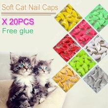 Шапки/pet caps/кошка крышки/лапа xs, бесплатным s, l m шт./пакет cat nail