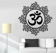 Om Lotus Yoga Wall