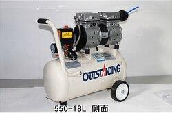 Noisy less light tool  przenośna sprężarka powietrza  ciśnienie 0 7 mpa  cylinder powietrza o pojemności 18 litrów  ekonomiczna napełniarka tłokowa