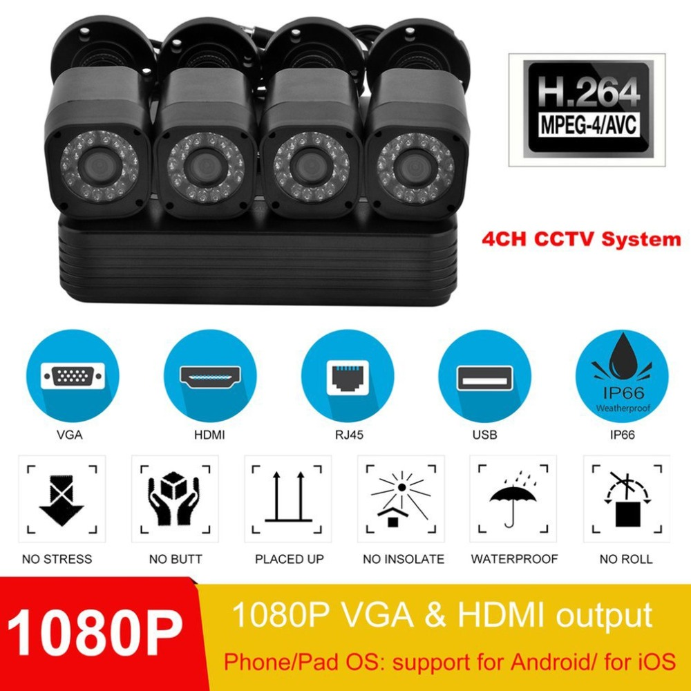 4CH CCTV System AHD Surveillance Kit Outdoor Security Camera Household Recording Camera Home Security System vga 4ch color cctv security camera quad processor remote control