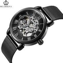 קופונים מכירה גברים שעונים מכאני יד רוח יוקרה למעלה מותג ORKINA שלד נירוסטה צמיד רשת רצועת גברים של שעונים