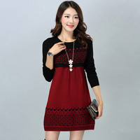 The New Spring And Autumn And Winter Miss Han Ban Mother Dress Bottoming Knit Sweater Hedging