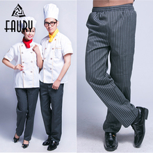 Unisex meeste triibuline elastne vöökoht püksid Cozinha hotelli kokk toiduvalmistamispagarit töörõivad Toiduteenus köök vabaaja püksid