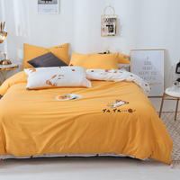 A side embroidery Bedding Set B side printing Bed set Skirt style Bed Sheet Queen Size Duvet Cover Set Yellow lazy cat Bed Linen