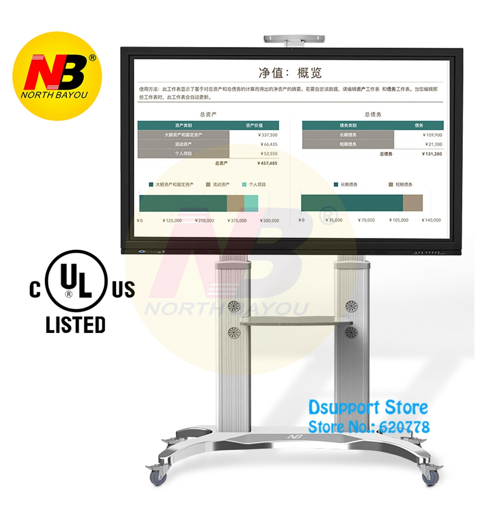 "Super quality NB VF7017-S 55""-80"" LED LCD TV Cart Flat Panel Plasma TV Trolley Stand With Tray and AV Shelf"