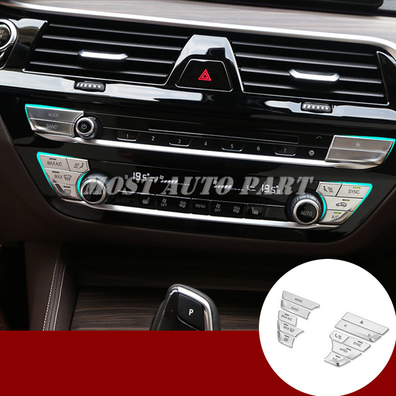 Inner Center Console Control Button Trim Cover For BMW 5