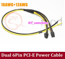 DHL/Fedex Free Shipping 50CM+20CM Dual 6Pin PCI-E PCI Expess Power Cable 16AWG +12AWG For Dell 1470 BTC Miner Machine server