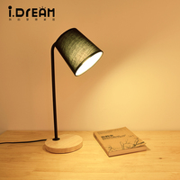 Nordic Garden Table Table Cloth Cover Iron Bracket LED Table Lamp Modern Home Decoration Lighting Table