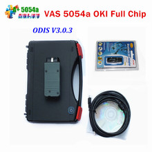 2017 Top Selling VAS5054a VAS 5054a ODIS V3.0.3 Diagnostic Tool with Bluetooth + OKI Chip Support UDS Protocol with Full Chip