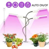 USB 44 LED Wachsen Licht Gesamte Spektrum Phyto Lampe Lampen 3 Köpfe Pflanzen Timer Schalter Halter Clip Wachstum Lichter Temporizador-in Pflanzenlichter aus Licht & Beleuchtung bei