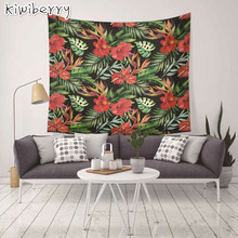 Tropical Plants Tapestry Home Decorative Hippo Cactus Painting Wall Hanging Beach Towel Vintage Boho Flower Printed Tapestry