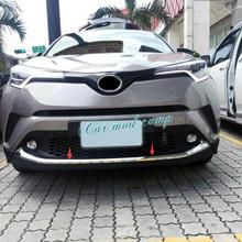 Для Toyota C-HR chr 2016 2017 ABS хром передней нижней бампер украшения крышка отделка 1 шт. стайлинга автомобилей Аксессуары!