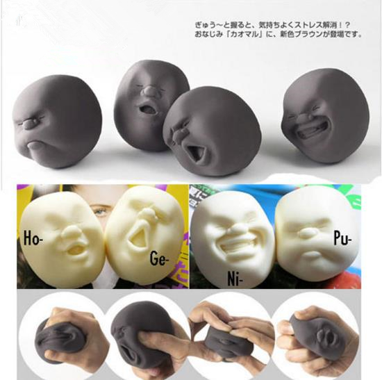Toys For Geeks : Stress release vent toy face human ball caomaru geek