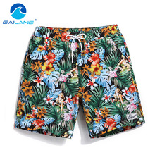 GAILANG Brand Boxers Trunks Swimwear Swimsuits Active Jogger Bermduas Workout Cargos