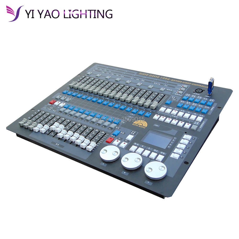 China Supplier 1024 Console Dmx Stage Light Moving Head Lights