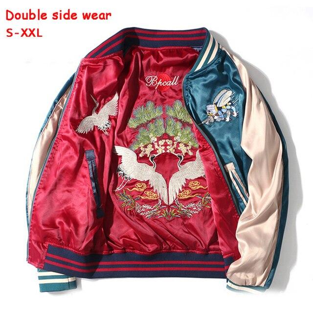45d90a7922e Two Side Wear Luxury Satin Embroidered Baseball Jacket Women Men Streetwear  Jacket Outwear Blue/Red Bomber Jacket M-2XL