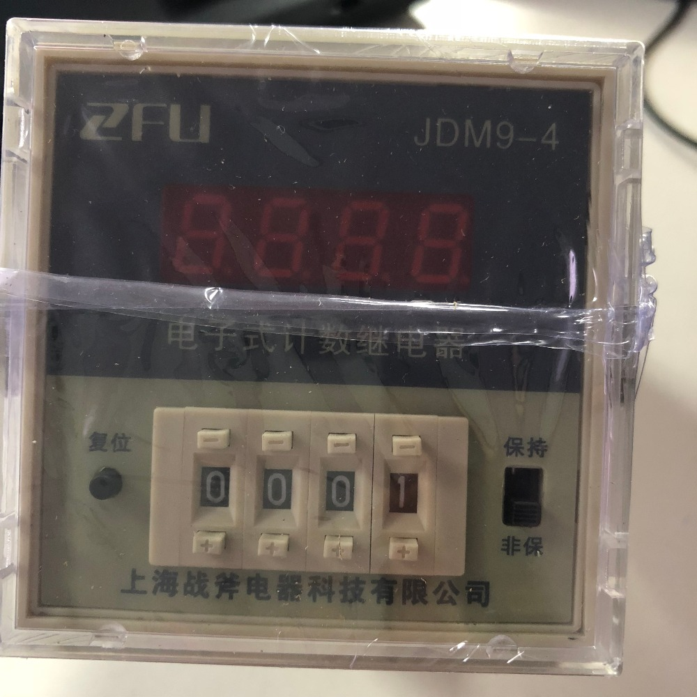 цена на JDM9-4 AC 220V Preset 1-9999 Count Up Programmable Digital Counter Relay