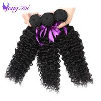 Yongtai Indian Deep Curly Bundles Cheap Non Remy Human Hair Extensions Natural Black 3pcs Machine Double Weft Free Shipping