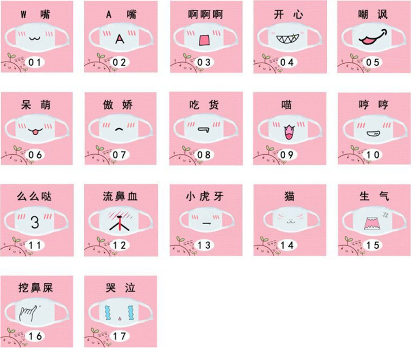 1PC Kwaii Cute Anti Dust Mask Kpop Cotton Mouth Mask Emotiction Masque Kpop Masks Cartoon Mouth Muffle Face Mask.