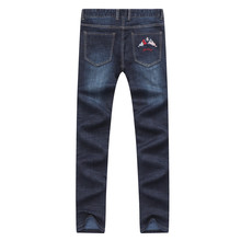 pantalon denim di alta